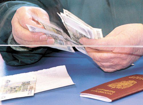 Апрельская индексация пенсий коснется более 42 тысяч курян